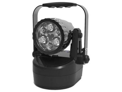 便携式多功能防爆探照灯HBV4305
