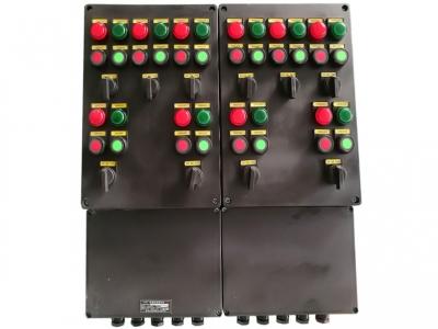 BXMD8050防爆防腐照明配电箱