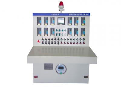 PXK琴台式正压型防爆控制柜