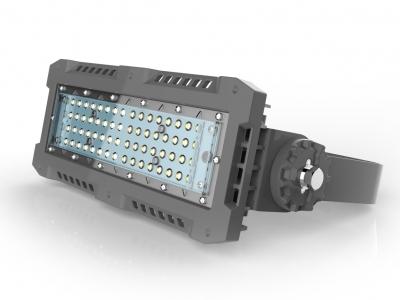 LED三防投光灯HSF9770(一模组)