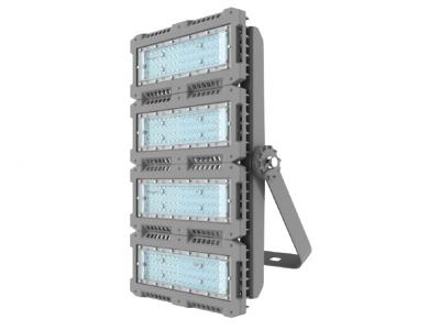 LED三防投光灯HSF9770(四模组)