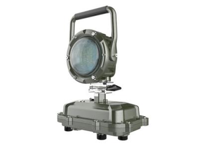 防爆泛光工作灯HBF4105